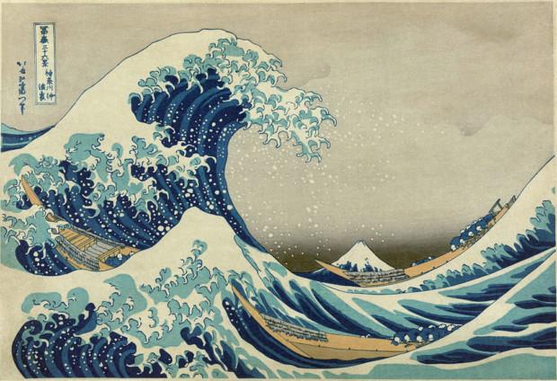Katsushika Hokusai, Great Wave off Kanagawa 1929-32