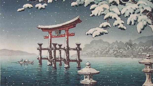 Koitsu, Snow at Miyajima, 1937