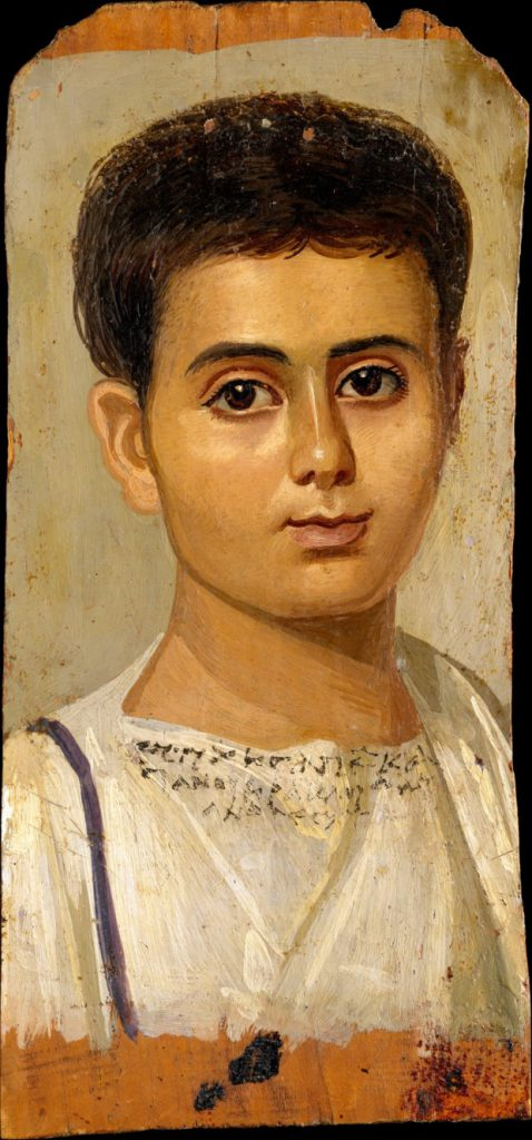 Circa 100 - 150 AD - Courtesy of the Metropolitan Museum of Art, New York City, USA