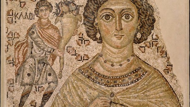 Fragment of a Floor Mosaic with a Personification of Ktisis, 500–550, with modern restoration, Metropolitan Museum of Art