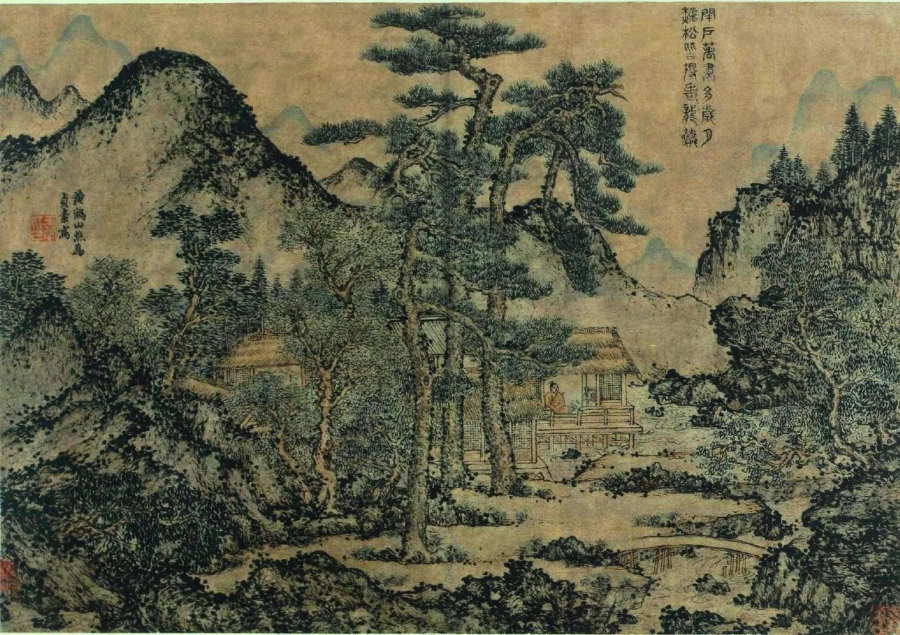 Wang Meng Writing Books under the Pine Trees 1279-1368