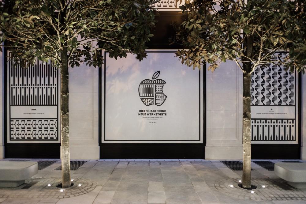 apple store in vienna