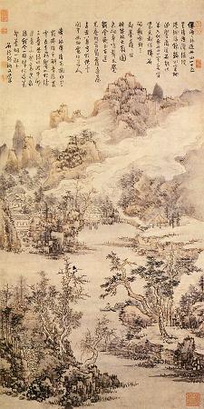 Kuncan, Origin of Immortals. 1661. Scroll. Ink, color. 84 x 43 cm. (Palace Museum, Beijing)