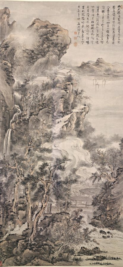 Walking Through a Pine Forest in Moonlight by Kun Can 1661, National Gallery of Victoria, Melbourne