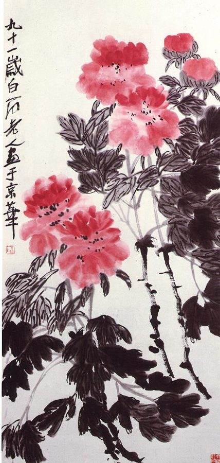 Qi Baishi (1864 - 1957), Peony, date and location unknown