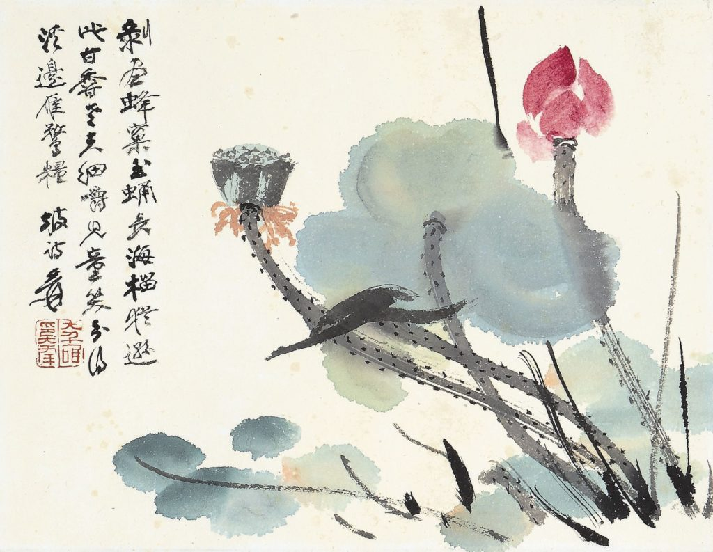 Zhang Daqian, Lotus, date unknown, ink and colour on paper. Location unknown.