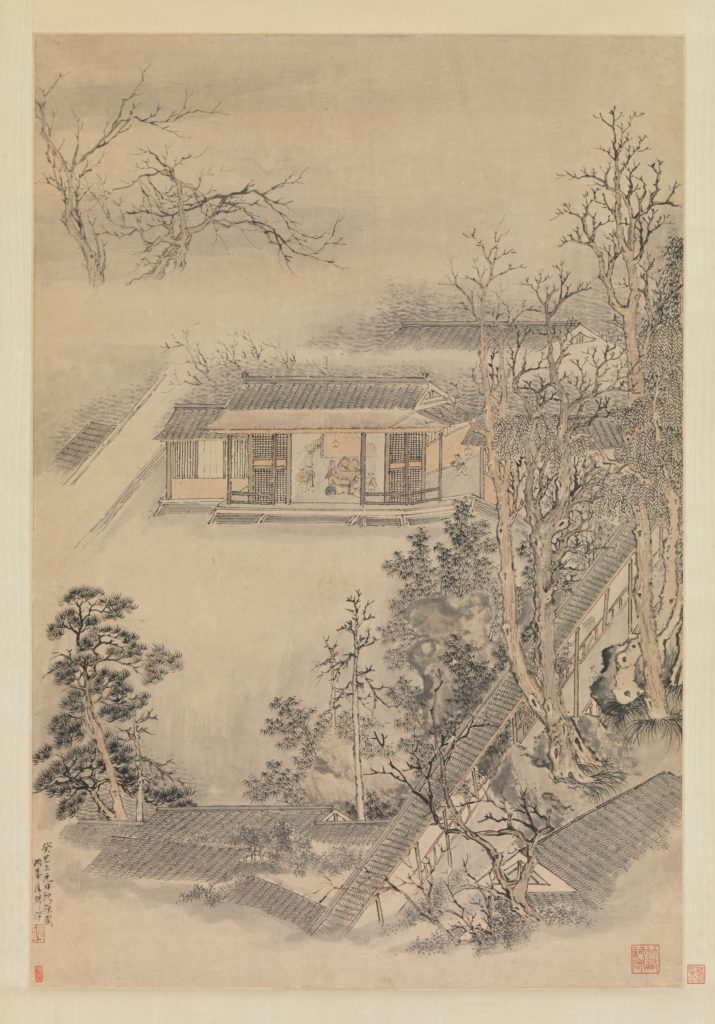 Luo Ping, Drinking in the Bamboo Garden, ink and color on paper, 1772, The Metropolitan Museum of Art