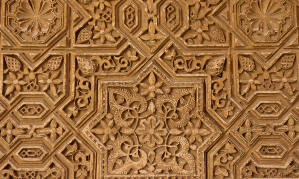 Detail of Decorative Plasterwork in the Alhambra, 2018, Photograph by Filip Grass, A Journey to Al-Andalus