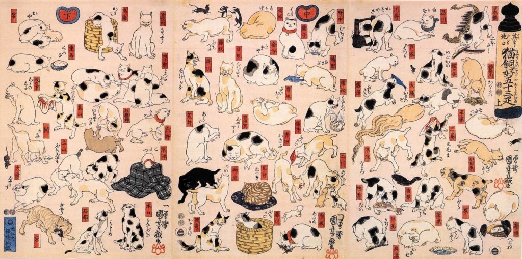 cats in art Utagawa Kuniyoshi -Cats Suggested As The Fifty-three Stations of the Tōkaidō, 1850, private collection