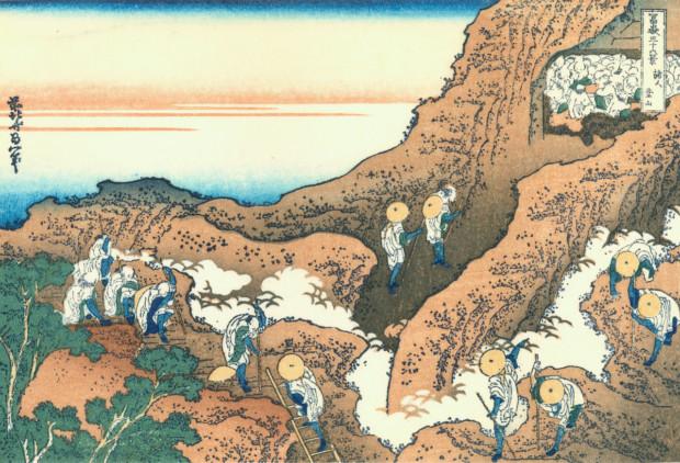 Katsushika Hokusai, A Group of Mountaineers, c. 1830/33, Tokyo Fuji Art Museum