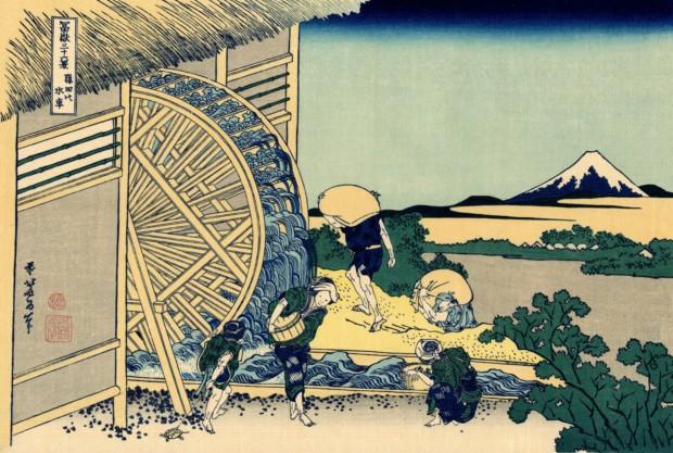 Katsushika Hokusai, Watermill at Onden, c. 1830/33