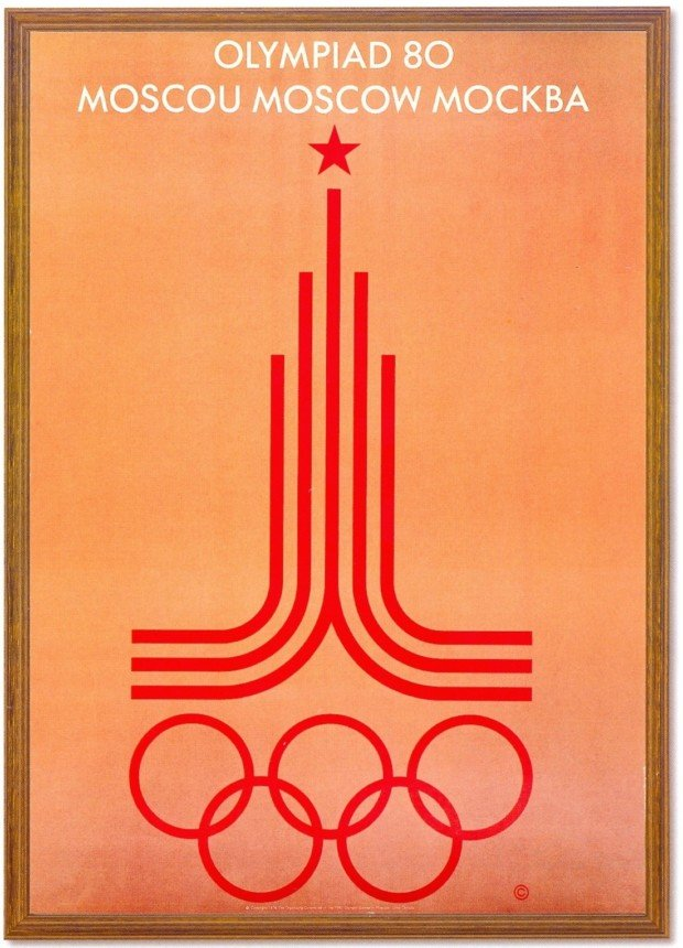 Wladimir Arsentjev, Poster for the Moscow 1980 Olympics.