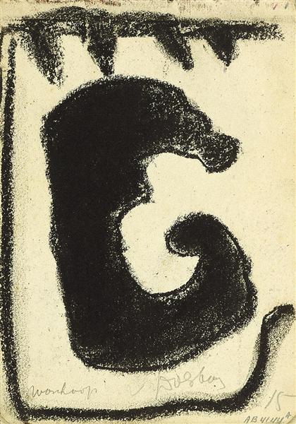 Theo van Doesburg, Despair, 1930,