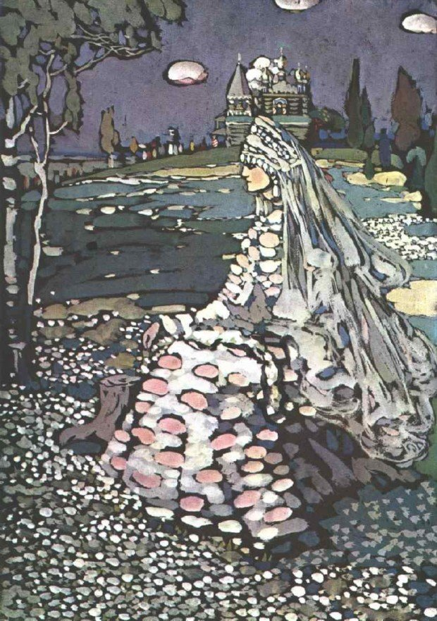 Wassily Kandinsky, Bride, Russian Beauty, 1903, Munich, Germany. Lenbachhaus Gallery