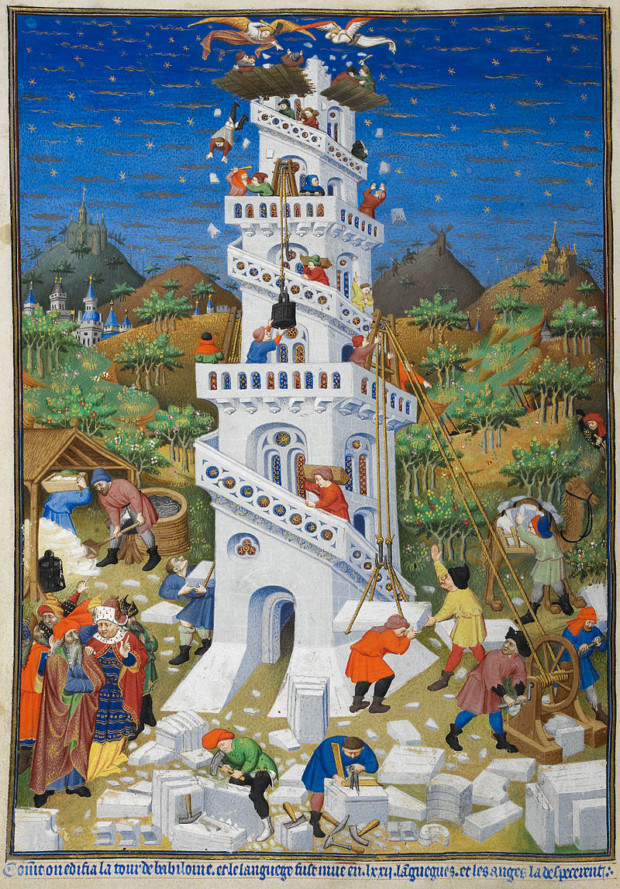 Bedford Hours, Folio 17v, showing the building of the Tower of Babel, c. 1410–30, British Museum