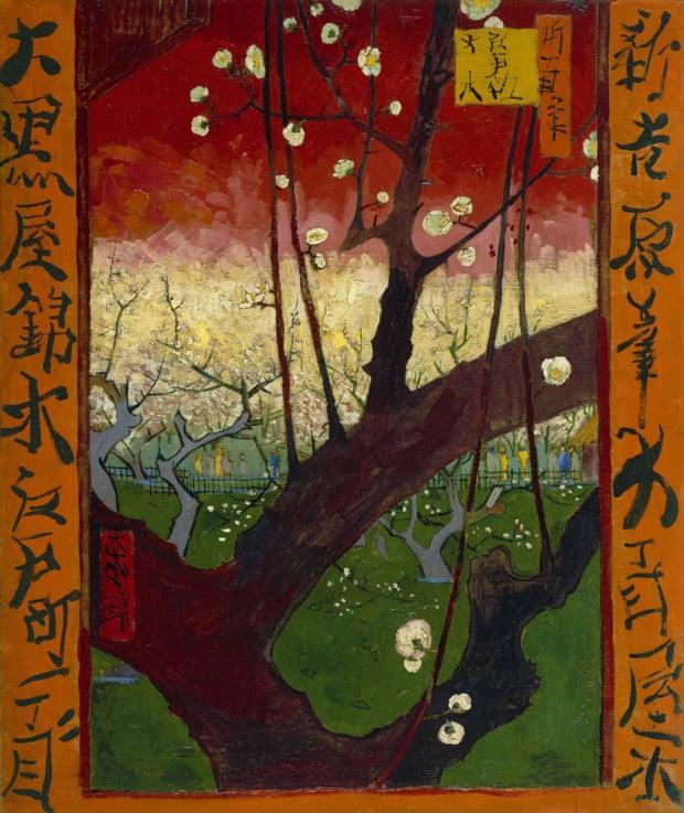 Vincent Van Gogh, Flowering Plum Tree (after Hiroshige), 1887, van Gogh Museum