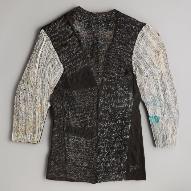 Siah Armajani, Shirt #1, 1959, The Metropolitan Museum