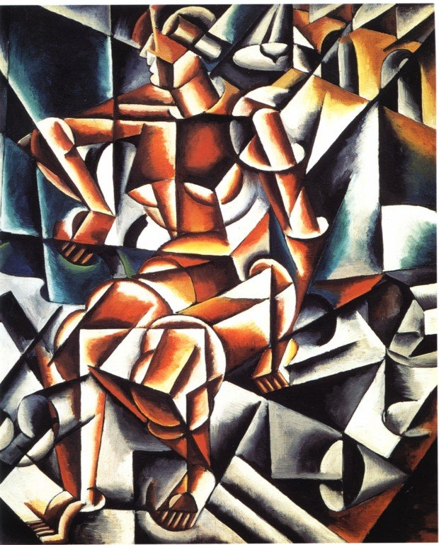 Lyubov Popova, Air+Man+Space, 1912, State Russian Museum, St. Petersburg,