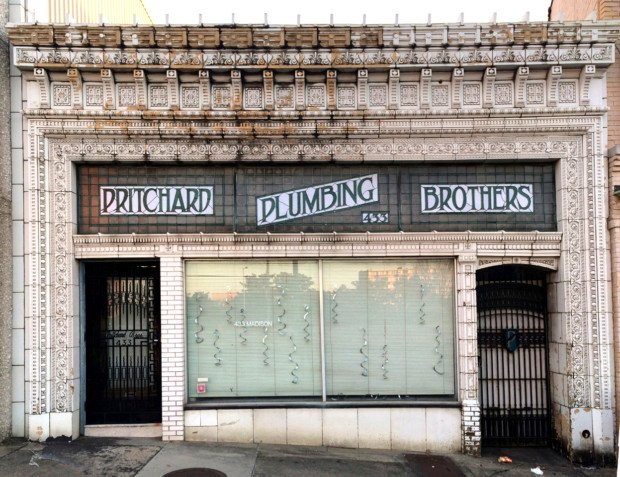 Leaded glass store front signage. Pritchard Brothers Plumbing, Memphis, TN, USA. frank lloyd wright glass