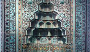 Miḥrāb from the Beyhekim Mosque in Konya, Turkey, 14th century.