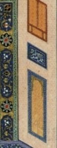 """Kamal al-din Bihzad, The seduction of Yusuf, artist's signature in the chamber at the top left in a small panel between two windows, it reads: """"Work of the slave Bihzad,"""