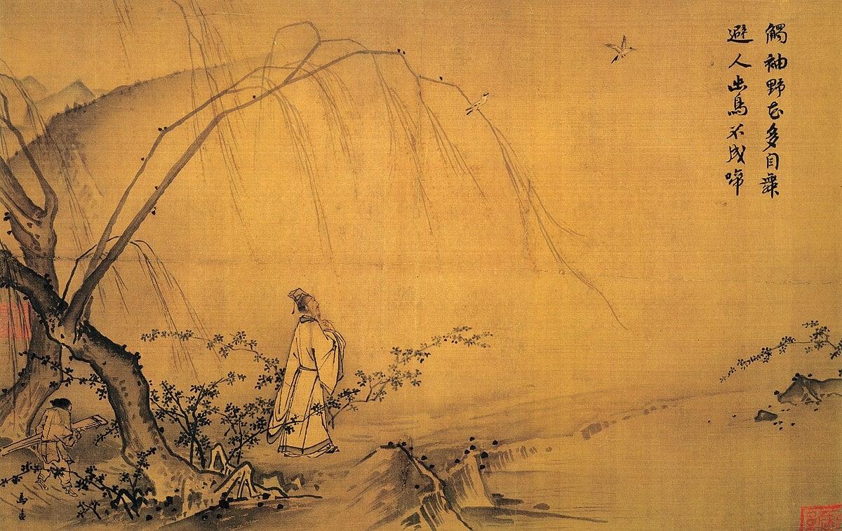 Ma Yuan Painting genius artist Ma Yuan