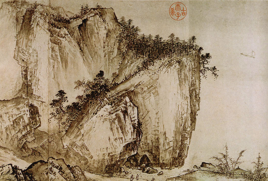 Xia Gui, Streams and Mountains with a Clear Distant View genius artist Ma Yuan