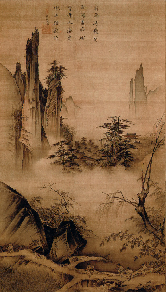 Ma Yuan, Dancing and Singing Peasants Returning from Work, 1660-1225. Ink on Silk. Location Unknown. genius artist Ma Yuan
