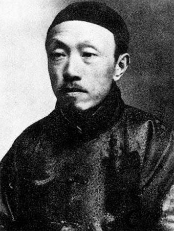 Chen Shizeng, Source: Wikimedia Commons