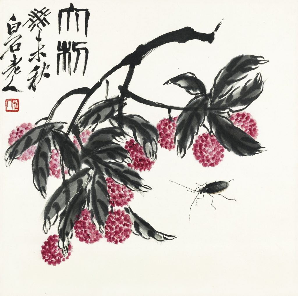 Qi Baishi, Lychee and insect, 1943, private collection