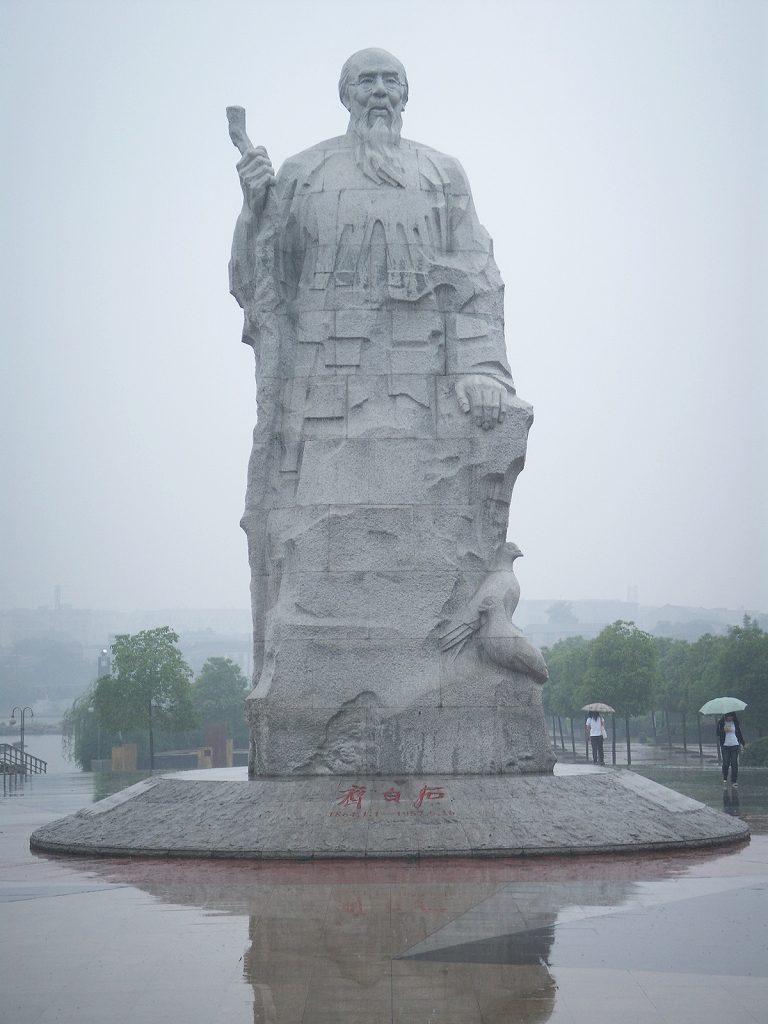 Statue of Baishi in Xiangtan, China, source: Wikimedia Commons