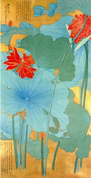 Zhang Daqian, Lotus, 1948.