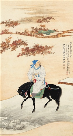 Zhang Daqian, Riding in the Autumn Countryside, 1950, ink and colour on paper, private collection.