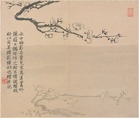Luo Ping, Plum Blossoms Reflected in Water, one of the leaves from Plum Blossoms in Ink and Colour, 1772, Palace Museum, Beijing, China.