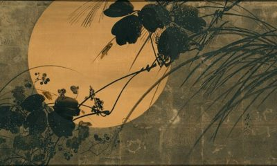 autumn moon in japanese woodblock prints