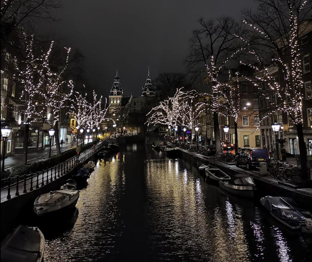 Rijksmuseum. A Filter of Beauty
