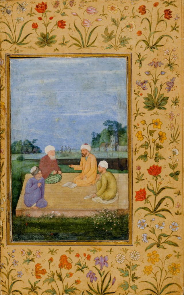 A discourse between four Muslim sages