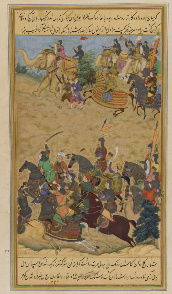 Mughal troops chasing out the armies of Da'ud; Mughal Empire