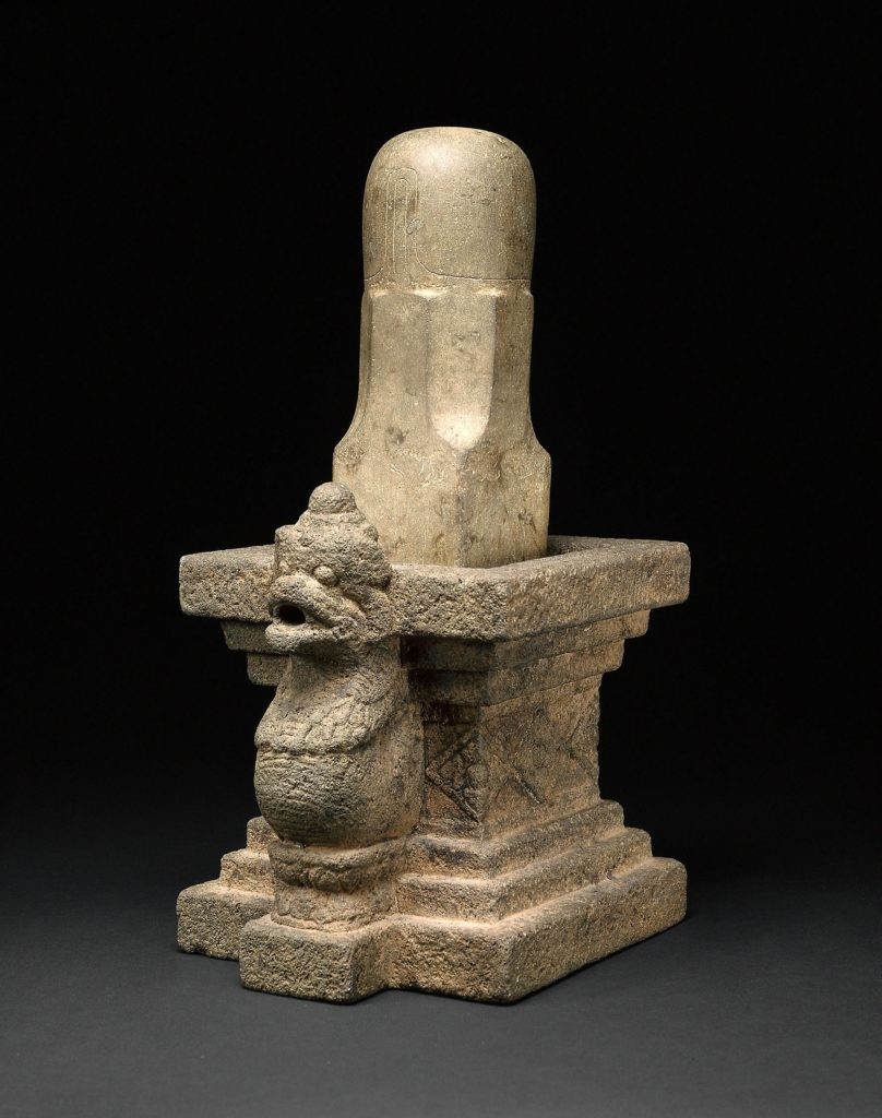 Linga with serpent base, sandstone and andesite