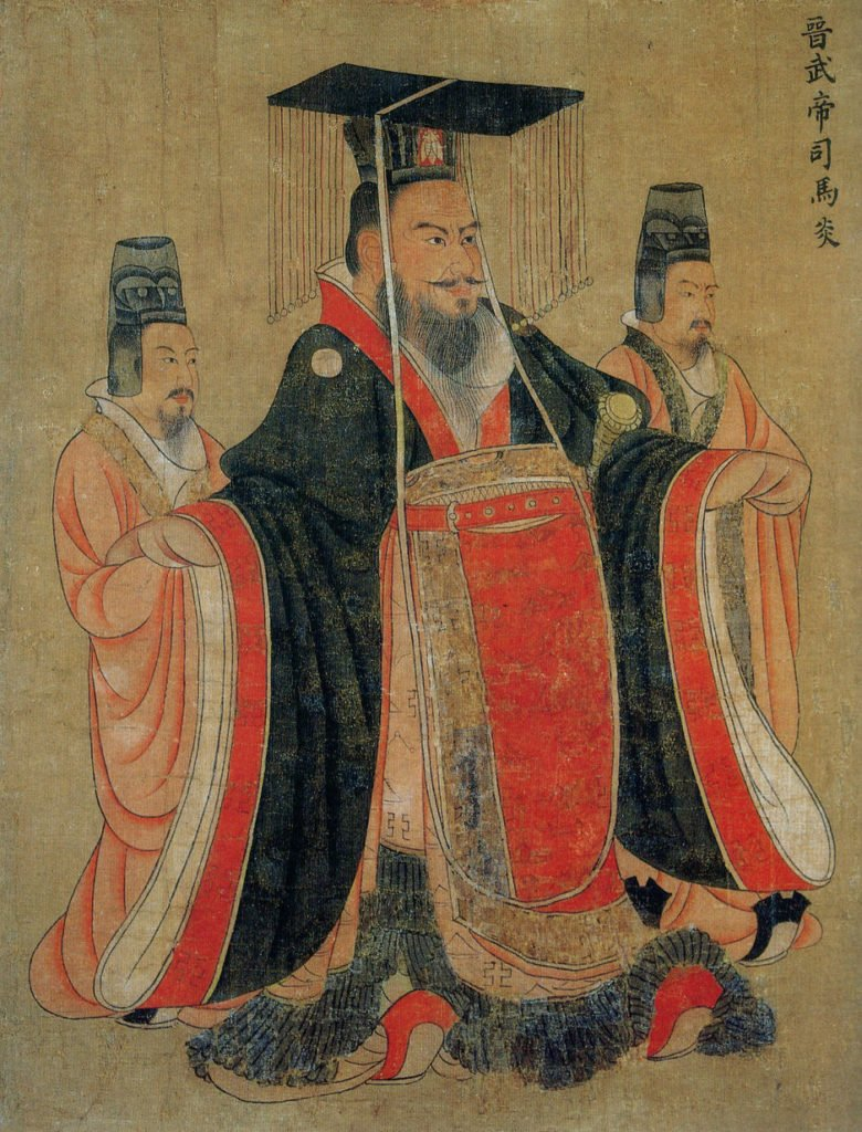Emperor Wu of Jin by Yan Liben, traditional Chinese painter