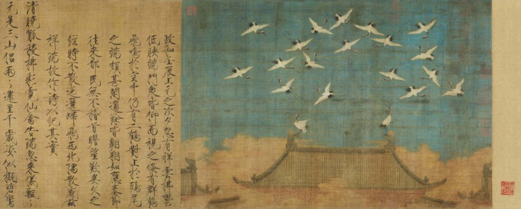 cranes hovering over the palace by the Chinese painter