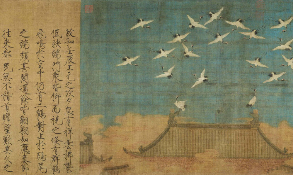 cranes hovering over the palace