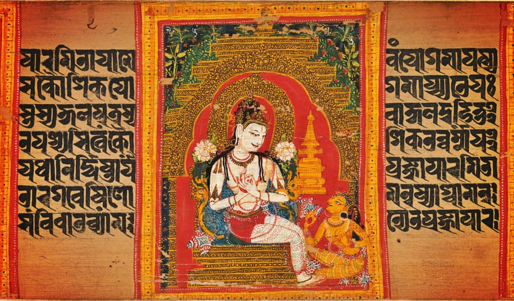 painting of a Buddhist male deity sitting in a temple, a female devotee looks up at him, the text in Pali frames the composition