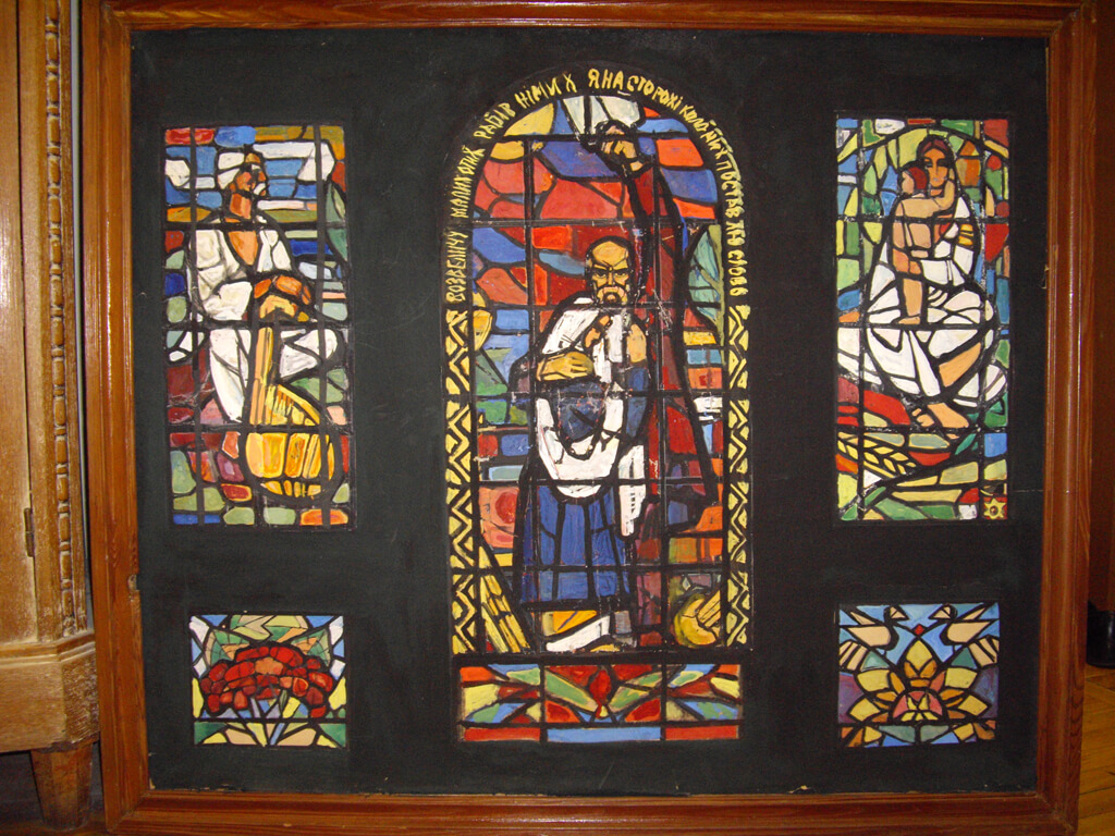 """The sketch of stained glass window by Alla Horska,""""Shevchenko. Mother"""". It had had to include five pieces of stained glass. The figure in the centre is a well-known Ukrainian poet of 19th century Taras Shevchenko."""