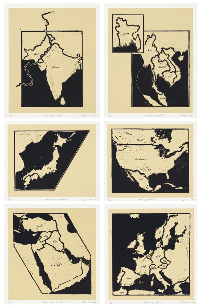 Zarina, Atlas of My World (Six Works)