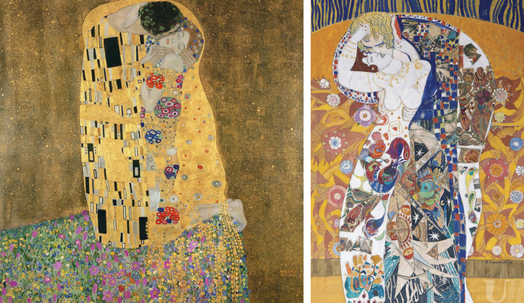 """The painting """"The Kiss"""" in Klimt's and Zaretskyi's versions."""