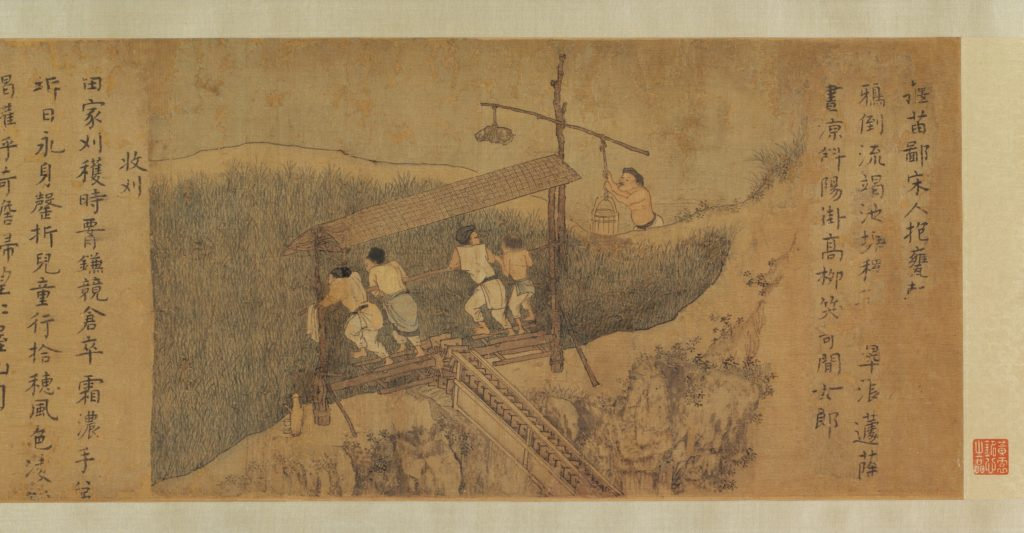 Unidentified Artist, Rice Culture, or Sowing and Reaping, Chinese farmers cultivating a rice field