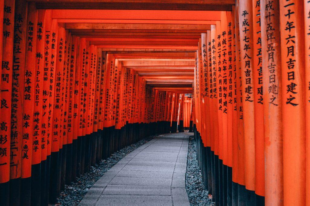 Fushimi Inari-taisha Shrine, Kyoto, Japan. JW-Webmagazine.