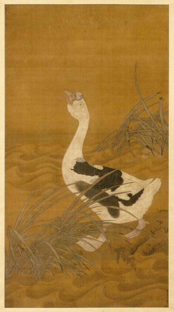 Allegories of Autumn: Swan Goose Among Water Reeds,