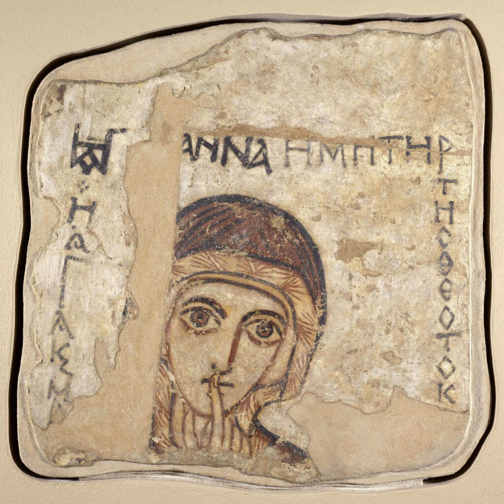 Saint Anne, 9th century, National Museum in Warsaw, Poland.